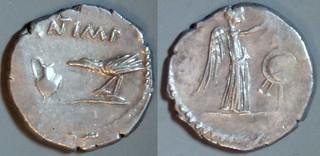489/4 Mark Antony Quinarius M.ANT IMP Victory trophy, Raven lituus jug. Gaul 43BC (per Woytek).