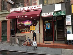 水, 2012-08-15 14:12 - Shanghai Groumet China Town, Manhattan