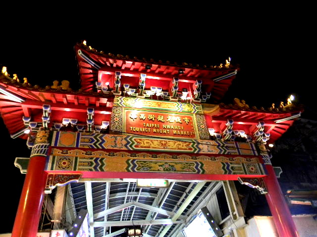 Taipei Night Markets: Bucket Lists, Stinky Tofu & Snakes