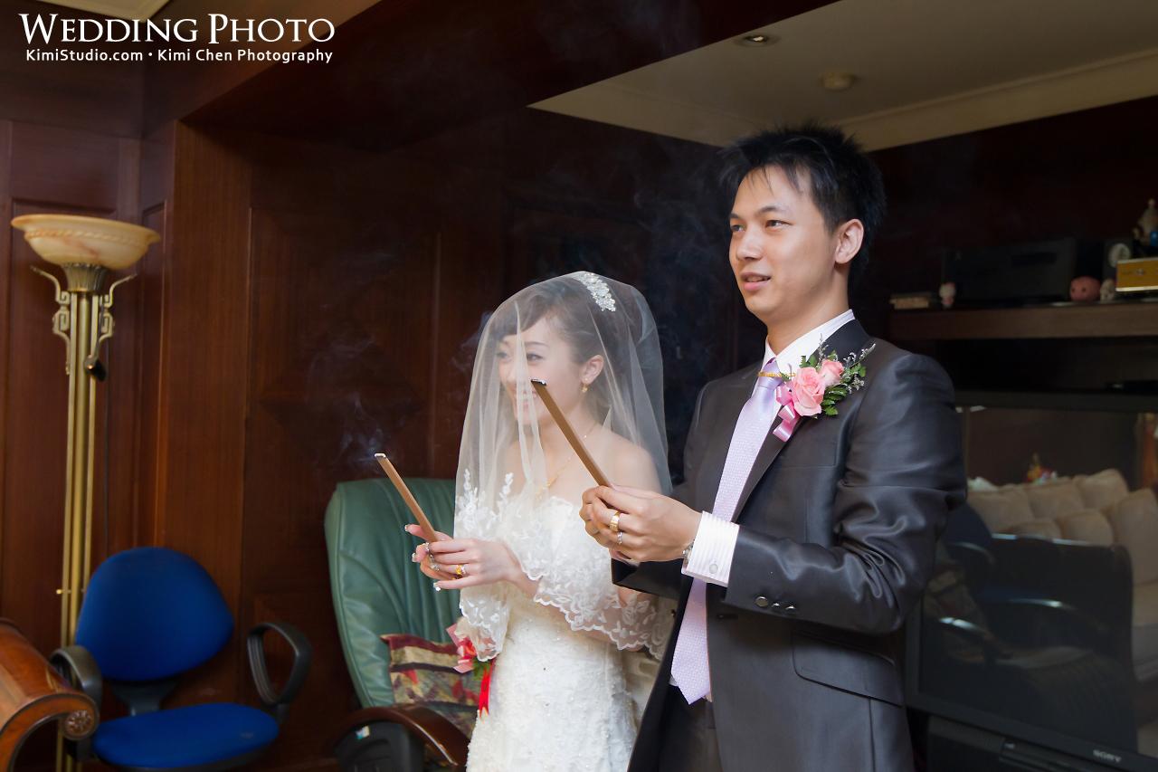 2012.06.30 Wedding-068