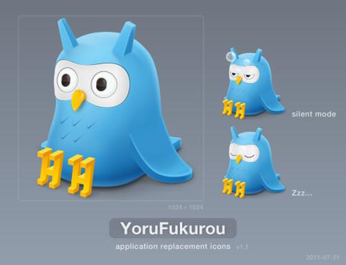 yorufukurou_blue08