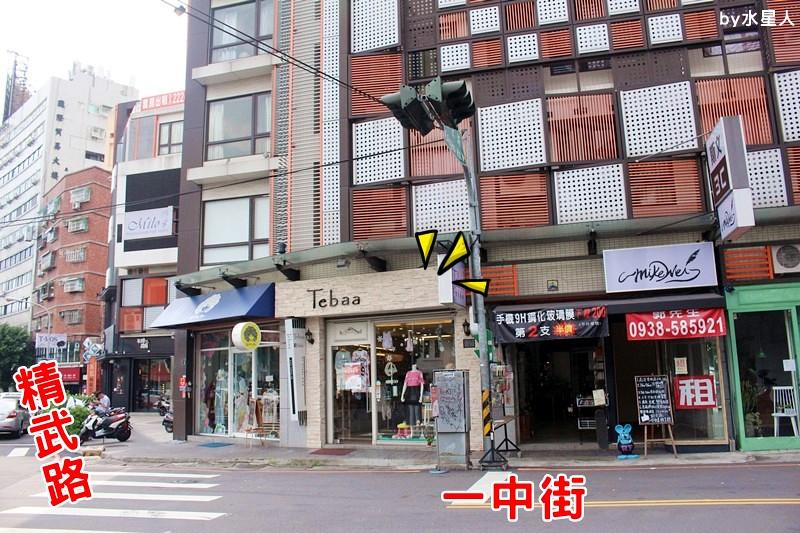 28549158224 b114c9edb3 b - 熱血採訪 | 台中北區【Tebaa】一中街韓國服飾店,cp值超高的平價正韓貨賣家,有FB連線代購社團,