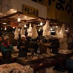 Tsukiji at Rest
