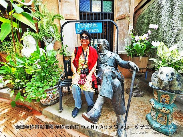 泰國華欣景點推薦 華欣藝術村 Hua Hin Artist Village 25