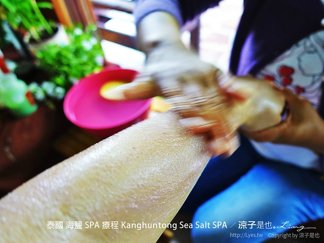 泰國 海鹽 SPA 療程 Kanghuntong Sea Salt SPA 26