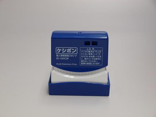 P7093092