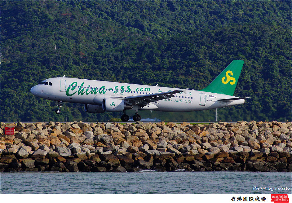Spring Airlines / B-6840 / Hong Kong International Airport