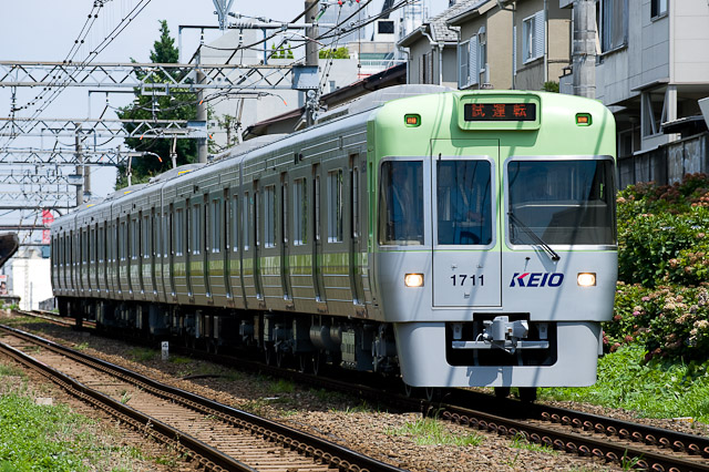 京王電鉄井の頭線1000系 1011F 出場試運転