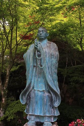 Daishō-in - Miyajima - Japan