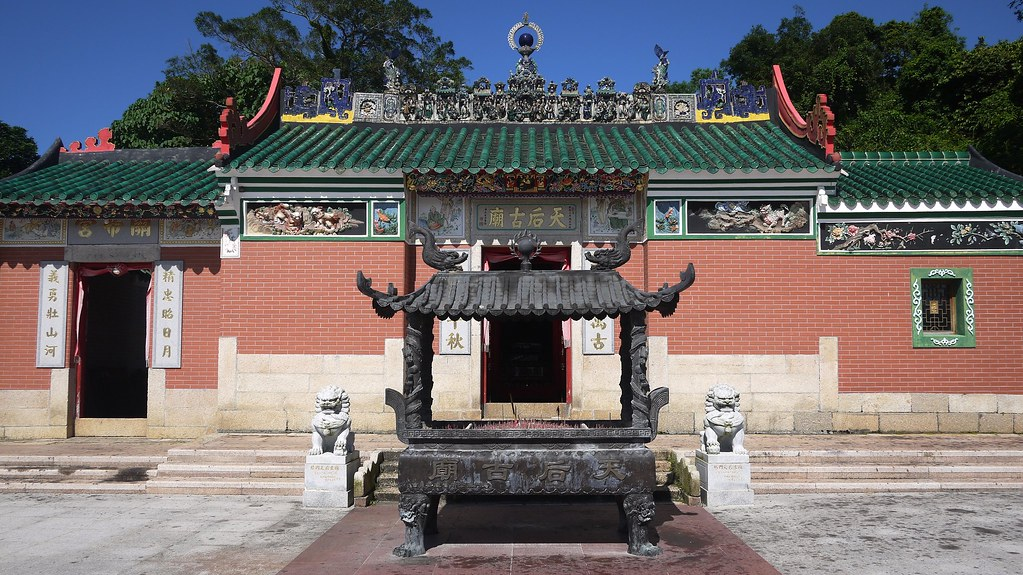 Tap Mun Tin Hau Temple