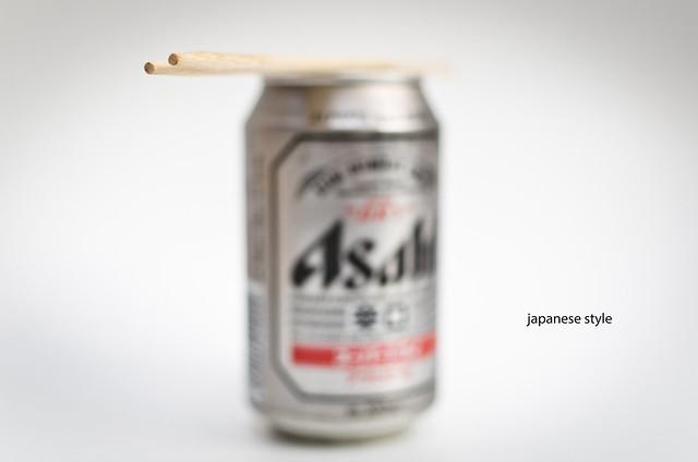 301/366: japanese style