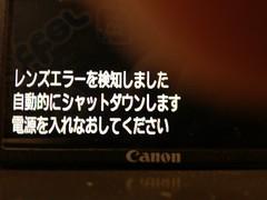 カメラロール-3129