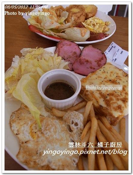 雲林斗六_橘子廚房20120805_R0070587