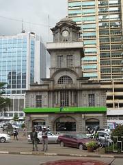 Kipande House