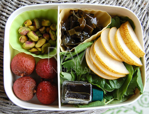 Asian raw food bento