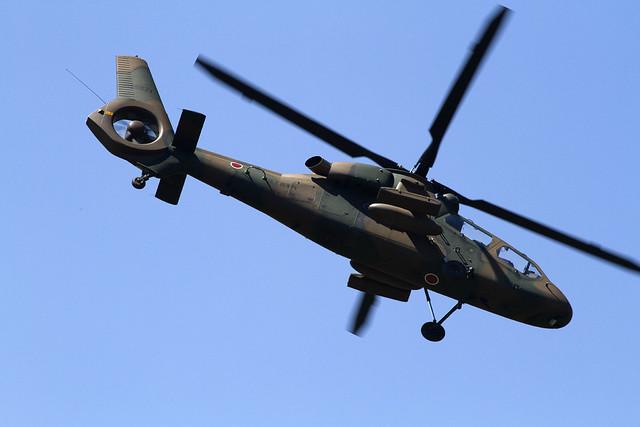JGSDF OH-1
