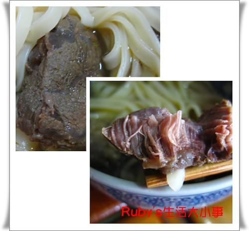 紅龍 (3)