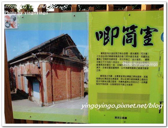 雲林北港_20120729_R0070522