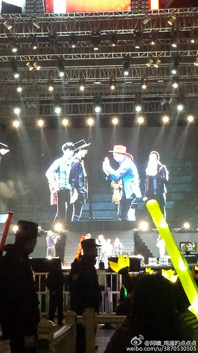 G-Dragon, Seung Ri & Tae Yang - V.I.P GATHERING in Harbin - 阿噢_鸡涌旳点点点 - 05