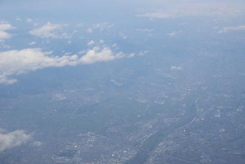 Fly to Kagoshima