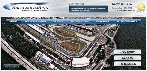 2012年 F1世界選手権 第10戦 ドイツGP ホッケンハイム