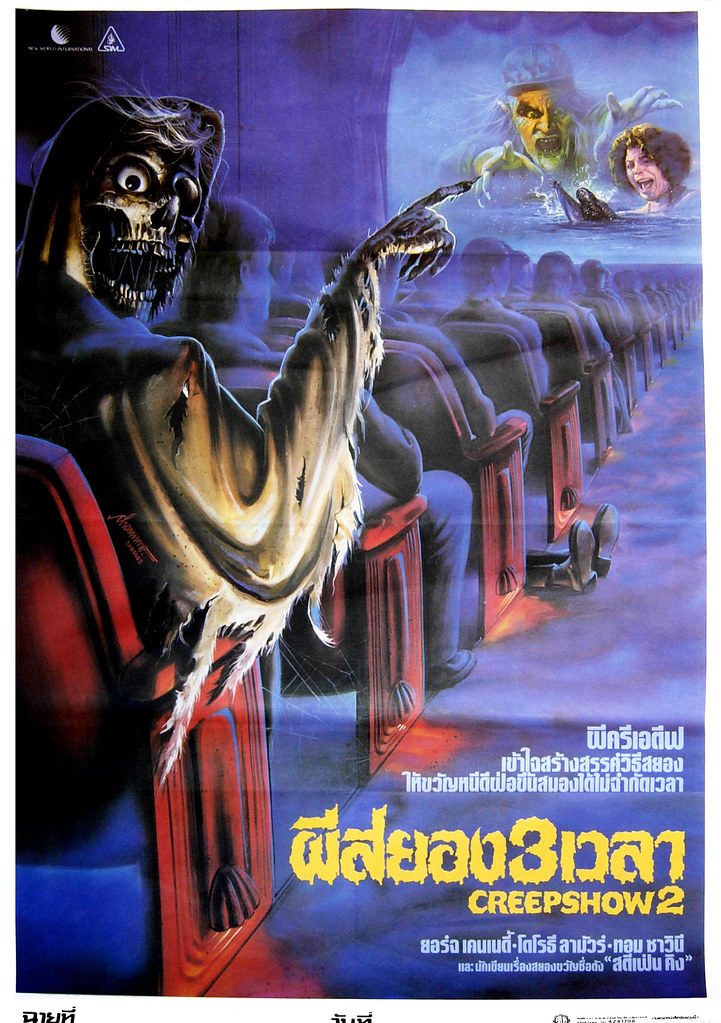 Creepshow 2, 1987 (Thai Film Poster)