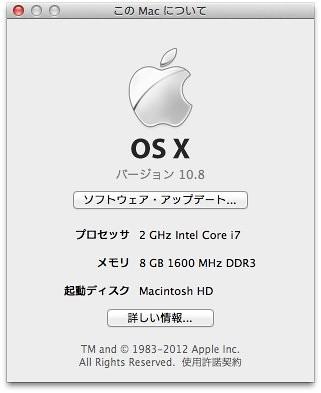 OSX10.8