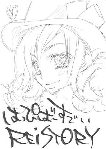 120731(2) - 女性聲優「喜多村英梨」的個人首張專輯《RE;STORY》空降ORICON首週排行榜第五名!