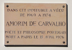 Photo of Brown plaque № 31571