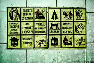 Ukrainian Warning!
