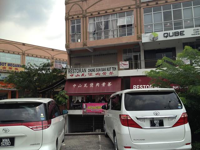 Chung Sun Bak Kut Teh
