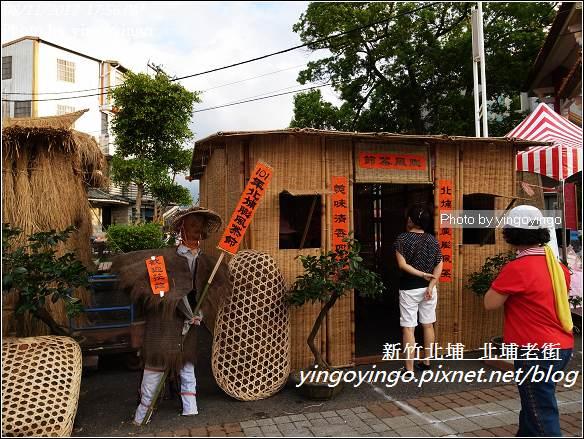 新竹北埔_北埔老街20120811_R0070783