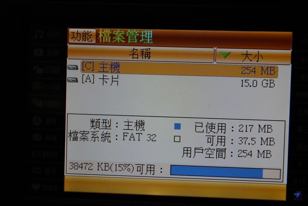 IMG_5521_结果