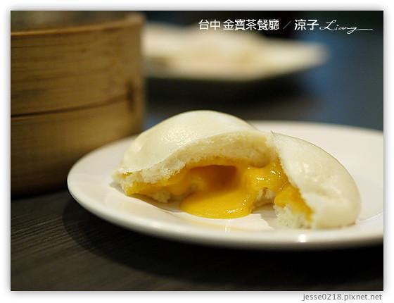 台中 金寶茶餐廳 8