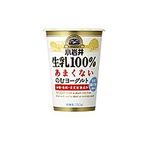 y_nama100_no-300