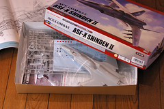1/72 ASF-X SHINDEN II kit