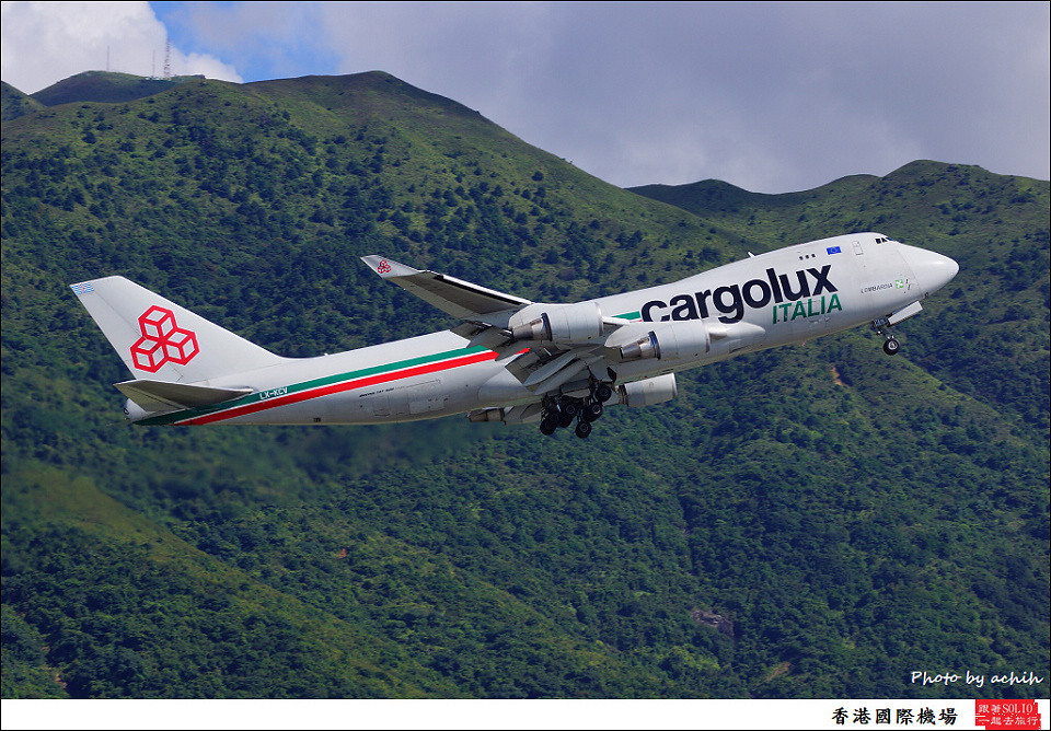 Cargolux / LX-KCV / Hong Kong International Airport