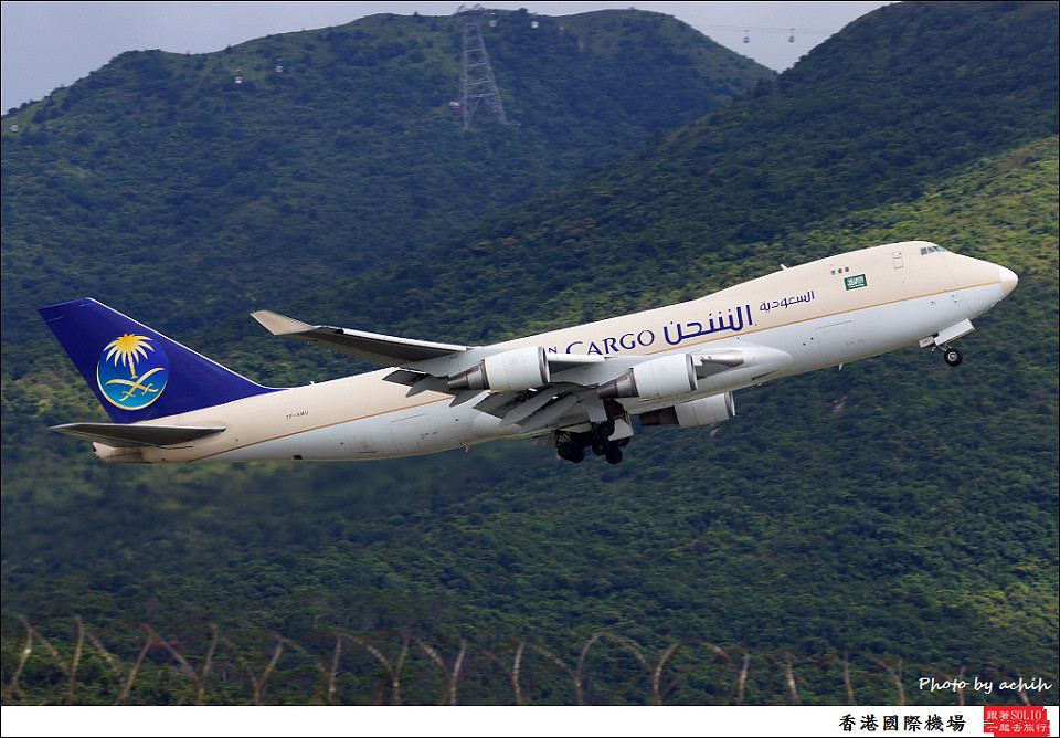 Saudi Arabian Airlines Cargo / TF-AMU / Hong Kong International Airport