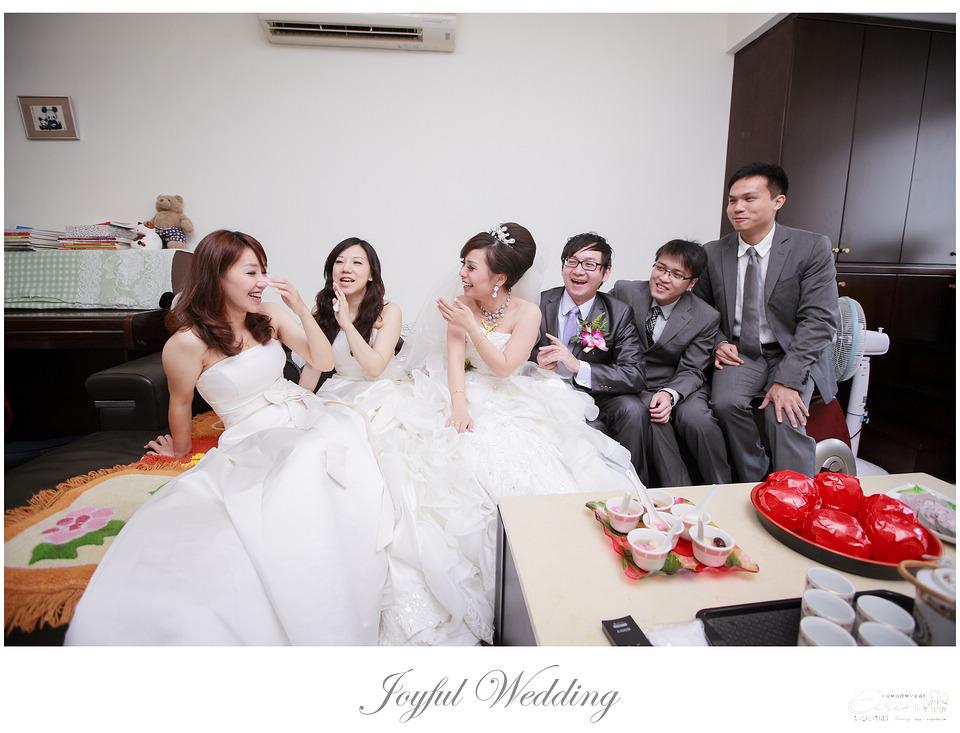 慧玲& 為哲 婚禮紀錄_0123