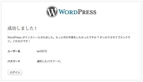 スクリーンショット 2012-07-31 20.50.32.jpg