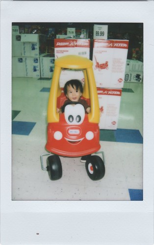 08.04.12 Toys 'R Us