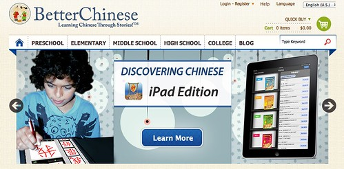 Better Chinese, Worse iPad Skills