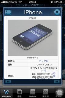 IMG_1512.jpg