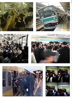 満員電車 - Google 検索