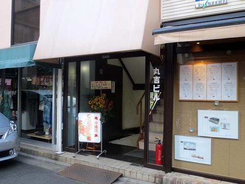 外観@てぃんさぐぬ花(桜台)