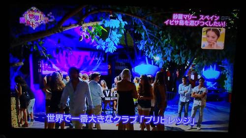 2012-08-04 23-39-51.jpg