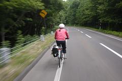 Ups and downs on the Shiretoko Highway (Hokkaido, Japan)