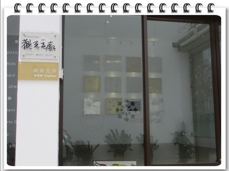 光淙金工藝館 (10)