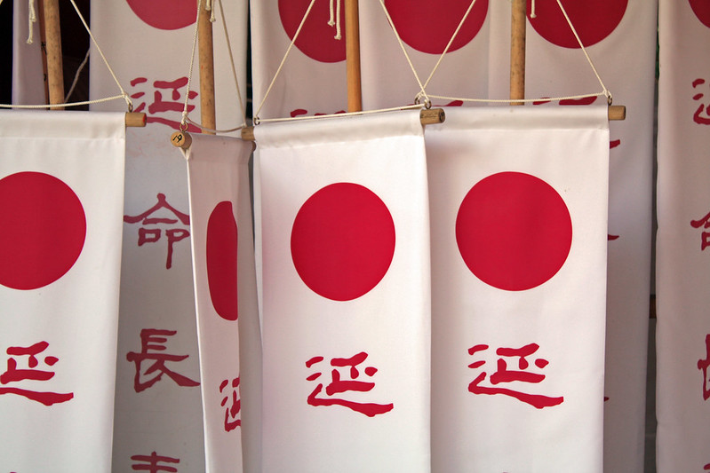 Japan - Photo credit: xeno_sapien via Foter.com / CC BY-NC