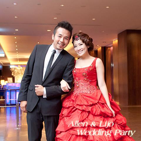 Allen、Lijo訂婚結婚記錄@W Hotel
